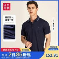Polo shirt Hodo / red bean Fashion City routine 165/84A 170/88A 175/92A 180/96A 185/100A 190/104A standard Other leisure summer Short sleeve youth Summer 2021