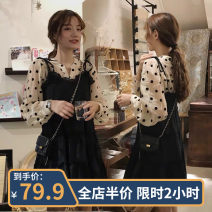 Women's large Autumn 2020 Two piece skirt with floral dots Dress Two piece set Sweet easy moderate Socket Short sleeve Broken flowers V-neck routine Three dimensional cutting puff sleeve A2-14ZYF1699 Smile up 18-24 years old Three dimensional decoration longuette Other polyester 95% 5% Pleated skirt