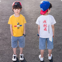 suit Other / other Pretty boy single top (yellow), pretty boy single top (blue), pretty boy T-shirt + pants (blue), pretty boy T-shirt + pants (yellow), pretty boy T-shirt + pants (white) male summer Korean version Short sleeve + pants 2 pieces Thin money There are models in the real shooting Socket