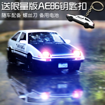 auto salon girls establish the first month of the calendar year or of a new era Metal toys 3 years old, 4 years old, 5 years old, 6 years old, 7 years old, 8 years old, 9 years old, 10 years old, 11 years old, 13 years old, 14 years old and above Chinese Mainland ≪ 14 years old alloy 1-32 Car Yes
