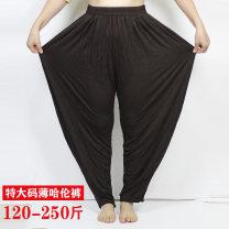 Casual pants Grey, black, brown Average size (110-250 kg recommended) Summer 2020 trousers Haren pants High waist Versatile Thin money cotton cotton