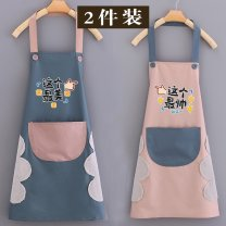 apron Sleeveless apron waterproof Simplicity other Personal washing / cleaning / care Average size Other brands public yes Idyllic
