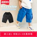 trousers Other / other male 90cm,100cm,110cm,120cm,130cm,140cm,150cm Blue, black summer Cropped Trousers Korean version There are models in the real shooting Casual pants Leather belt middle-waisted 18 months, 2 years old, 3 years old, 4 years old, 5 years old, 6 years old, 7 years old, 8 years old
