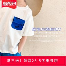 T-shirt white Other / other 90cm,100cm,110cm,120cm,130cm,140cm male summer Short sleeve Crew neck There are models in the real shooting nothing Pure cotton (100% cotton content) Solid color 18 months, 2 years old, 3 years old, 4 years old, 5 years old, 6 years old, 7 years old