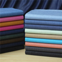 Fabric / fabric / handmade DIY fabric Denim Loose shear piece Solid color printing and dyeing clothing Europe and America LX3232