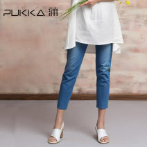 Casual pants blue XS S M L XL XXL Spring 2020 Ninth pants Pencil pants Natural waist original routine 96% and above D363002050 Pukka / PU Pai cotton Cotton 98% polyurethane elastic fiber (spandex) 2% Exclusive payment of tmall