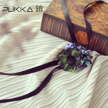 Other accessories Decor Pukka / PU Pai Autumn of 2019 yes