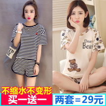 Pajamas / housewear set female Other / other M L XL XXL other Short sleeve Cartoon pajamas summer Thin money Crew neck Cartoon animation shorts Socket youth 2 pieces rubber string other printing