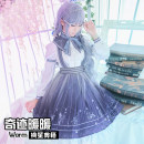 Cosplay women's wear suit goods in stock Over 14 years old Regular price of star picking classics game Small, s, m, l, XL Jiangnan Miaozi Pavilion Chinese Mainland Lovely wind, campus wind, Lolita Miracle warm Star picking