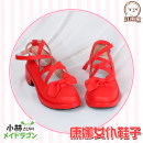 Cosplay accessories Shoes / boots goods in stock Jiangnan Miaozi Pavilion shoes Game characters Pre sale