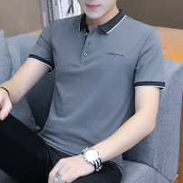 T-shirt Youth fashion T125 white, T125 light gray, T125 black, T125 dark gray, T125 royal blue, T125 apricot, 092 white, 092 royal blue, 092 gray, T118 light gray, T118 black, T118 dark gray, T118 white routine M,L,XL,2XL,3XL Others Short sleeve Lapel Self cultivation Travel? summer MT000738 youth