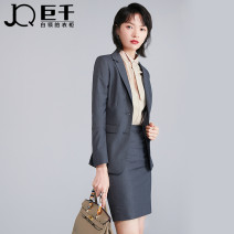 Professional dress suit XS S M L XL XXL XXXL Spring 2021 Long sleeves Coat other styles Suit skirt 25-35 years old JQ / juqian Polyester 75% viscose (viscose) 25% Same model in shopping mall (sold online and offline) 96% and above polyester fiber