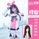 Cosplay women's wear suit goods in stock Over 14 years old A complete set of trip love clothes (including headdress) comic L M S XL