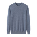 T-shirt / sweater Jishengrong Fashion City Coffee blue 165/85A 170/90A 175/95A 180/100A 185/105A routine Socket Crew neck Long sleeves YR-20566 winter easy 2020 Wool 62% Cashmere 38% leisure time Business Casual youth routine Solid color Winter 2020 Exclusive payment of tmall