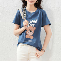 T-shirt Blue white Average size Spring 2021 Short sleeve Crew neck Straight cylinder Regular routine commute cotton 96% and above 18-24 years old Simplicity fairy tale Cartoon animation Paradise of awakening SXT2l001 printing Cotton 100% Pure e-commerce (online only)
