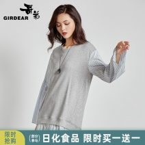 Dress Spring of 2019 Grey Navy S M L Mid length dress singleton  Long sleeves street Crew neck Loose waist stripe Socket other routine Others 30-34 years old Girdard / brother-in-law Splicing A500035-4P00922 More than 95% cotton Cotton 100% Same model in shopping mall (sold online and offline)