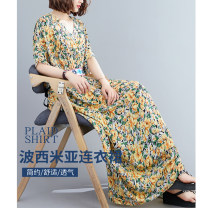 Women's large Summer 2021 Average size singleton  Sweet easy Short sleeve Decor V-neck belt longuette Bohemia