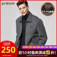 Jacket Fashion City Firs / Cunninghamia lanceolata routine standard Other leisure spring FT1103TM046 Long sleeve Polyester 45.7% wool 23.4% polyacrylonitrile 16.7% others 14.2% Wear out Lapel Business Casual middle age routine Zipper placket Closing sleeve Solid color Spring 2021 Side seam pocket
