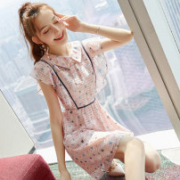 Dress Summer 2020 Picture color S M L XL Middle-skirt Two piece set Short sleeve commute Doll Collar middle-waisted Decor zipper A-line skirt Flying sleeve Others 25-29 years old Type X City of fragrance Korean version AF07338 More than 95% polyester fiber Polyester 100% Pure e-commerce (online only)