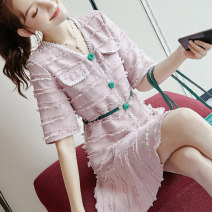 Dress Summer 2020 Picture color S M L XL Middle-skirt singleton  Short sleeve commute V-neck middle-waisted Solid color Socket A-line skirt routine Others 25-29 years old Type X City of fragrance Korean version AF72155 More than 95% polyester fiber Polyester 100% Pure e-commerce (online only)