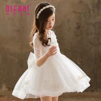 Children's dress female 90cm 100cm 110cm 120cm 130cm 140cm 150cm 160cm 170cm Osfans / osvance full dress Class B other Cotton 84.5% rayon 15.5% Autumn 2020 3 years old, 4 years old, 5 years old, 6 years old, 7 years old, 8 years old, 9 years old, 10 years old, 11 years old, 12 years old princess