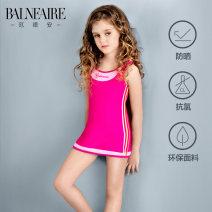Children's swimsuit / pants Balneaire / van der ANN 4 (suitable for 90cm-105cm) 5-6 (suitable for 105cm-120cm) 7-8 (suitable for 120cm-130cm) 9-10 (suitable for 130cm-140cm) 11-12 (suitable for 140cm-150cm) 12-13 (suitable for 150cm-155cm) Pure rose / lovely candy powder Children's one piece swimsuit