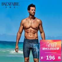 Men's swimsuit Balneaire / van der ANN Picture color LXLXXLXXXLXXXXL Long swimming trunks BA03Y0010050171 Nylon spandex polyester Summer 2016 yes