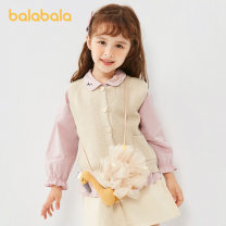Vest female Milk white 1520, khaki 5617, rice white 1310-21223190406 90cm,100cm,110cm,120cm,130cm Bala spring and autumn routine No model Single breasted lady blending Solid color Cotton 61.9% pan 38.1% other Chinese Mainland 3, 4, 5, 6, 7