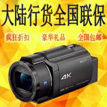 Digital camera Пятипорная защита от вибрации Sony / Sony С подсветкой Exmor R CMOS 3,0 дюйма Официальный стандартный пакет Один пакет Два пакета три пакета четыре 1 / 2,5 дюйма Двойной режим жесткого диска Более 8 миллионов гениальность новый 64GB поддержка Сенсорный экран Sony / Sony FDR-AX45 20 раз