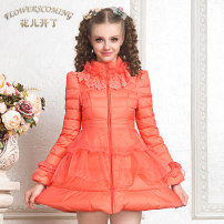 Down Jackets Winter 2015 Flowerscoming Khaki orange S M L XL XXL XXXL White duck down 90% Medium length Long sleeves routine zipper stand collar Sweet Princess sleeve Self cultivation Solid color EDYR855 150g (including) - 200g (excluding) zipper 96% and above nylon Polyamide fiber (nylon) 100%