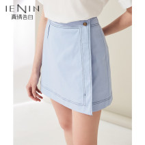 skirt Summer 2020 XS S M L XL Blue white Short skirt Sweet High waist A-line skirt Solid color Type A 25-29 years old I3A5A41245 51% (inclusive) - 70% (inclusive) other IEN / confession cotton Cotton 68.9% polyester 26.9% polyurethane elastic fiber (spandex) 4.2% Pure e-commerce (online only) Mori
