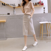 Fashion suit Summer 2020 S M L XL XXL Picture color 20036 25-35 years old Mettemarit / met Marie MT20ST19 71% (inclusive) - 80% (inclusive) Viscose Viscose 76% polyester 24% Pure e-commerce (online only)