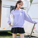 Fashion suit Autumn 2020 S. M, l, average size Purple, black, purple uniform + love button pleated skirt 18-25 years old Other / other 51% (inclusive) - 70% (inclusive) cotton