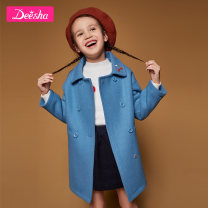 woolen coat Memory blue 110cm 120cm 130cm 140cm 150cm 160cm female Deesha / Desha Wool There are models in the real shooting nothing lady routine winter Solid color other Class C Polyester 100%