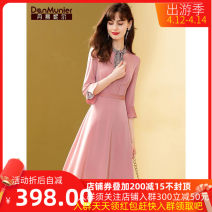 Dress Spring 2021 Pink, malachite blue for 15 days 155/80A/S,160/84A/M,165/88A/L,170/92A/XL,175/96A/XXL Mid length dress singleton  three quarter sleeve commute stand collar High waist Solid color zipper other pagoda sleeve Others 35-39 years old Type X Danmunier lady Splicing other other