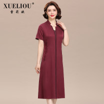 Dress Summer 2020 Purple saffron L XL 2XL 3XL 4XL Mid length dress singleton  Short sleeve commute V-neck High waist Solid color Socket A-line skirt routine Others 40-49 years old Type A Shirley o Simplicity Embroidery 20BKSY033 81% (inclusive) - 90% (inclusive) Silk and satin silk