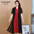 Dress Summer 2021 gules L XL 2XL 3XL 4XL 5XL longuette Two piece set Short sleeve commute Crew neck middle-waisted Decor Socket A-line skirt routine Others 40-49 years old Type A Shirley o Retro printing 21QJN9981 More than 95% other Other 100% Same model in shopping mall (sold online and offline)