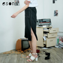 skirt Europe and America Summer 2018 longuette street High waist Solid color 31% (inclusive) - 50% (inclusive) hemp 654107 25-29 years old pocket Esons / love the city Flax 36% cotton 32% viscose fiber 29% polyurethane elastic fiber 3% 155/62A/S 160/66A/M 165/70A/L 170/74A/XL black