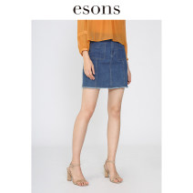 skirt Spring of 2019 Short skirt commute High waist Denim skirt Solid color 91% (inclusive) - 95% (inclusive) Type H cotton 25-29 years old 624216 Denim pocket Esons / love the city Simplicity Cotton 93.5% polyester 5.5% polyurethane elastic fiber (spandex) 1% 155/62A/S 160/66A/M 165/70A/L 170/74A/XL