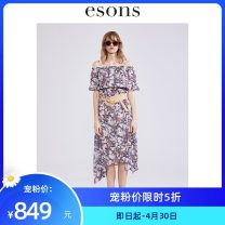 Dress Summer 2020 Colorful S M L longuette singleton  Short sleeve commute One word collar middle-waisted Irregular skirt Lotus leaf sleeve camisole 25-29 years old Type H Esons / love the city Simplicity More than 95% polyester fiber Same model in shopping mall (sold online and offline)