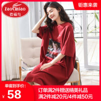Nightdress Benefit birds S M L XL 2XL 3XL 4XL Simplicity Middle sleeve Leisure home Middle-skirt summer other youth Crew neck cotton printing More than 95% pure cotton Summer of 2019 Cotton 100% Pure e-commerce (online only) Cotton 100%