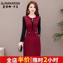 Dress Autumn of 2019 Red orange L XL XXL 3XL 4XL 5XL Middle-skirt singleton  Long sleeves commute Crew neck middle-waisted Solid color Socket One pace skirt routine Others 30-34 years old Type A Alinakaran Korean version zipper More than 95% other Other 100%