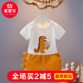 suit Other / other 80cm,90cm,100cm,110cm male summer Korean version Short sleeve + pants 2 pieces Thin money No model Socket nothing Cartoon animation cotton Cotton 93% other 7% 6 months, 12 months, 9 months, 18 months, 2 years, 3 years, 4 years Chinese Mainland Zhejiang Province