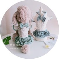 Pet clothing / raincoat currency other XS: 2-3 kg, s: 3.5-4.5 kg, M: 5-6 kg, l: 7-9 kg, XL: 10-12 kg Petstyle other Green, grey 20SS07