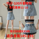 skirt Summer 2021 Xs, s, m, l, XL, XXS for height 145-155 blue Short skirt Versatile High waist A-line skirt other Type A 18-24 years old More than 95% other Zhenyaluo other Rivet, strap, button