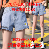 Jeans Summer 2021 Retro orchid Xs, s, m, l, XL, 2XL, XXS for height 140-160 Super shorts High waist Wide legged trousers routine 18-24 years old Embroidery Cotton denim Zhenyaluo 96% and above