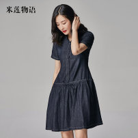 Dress Summer 2016 Picture color M L XL 2XL 3XL 4XL 5XL Middle-skirt singleton  Short sleeve commute square neck Loose waist Solid color Single breasted Big swing routine Others 25-29 years old Type A The story of Milian Retro Pocket strap More than 95% cotton Cotton 100% Pure e-commerce (online only)