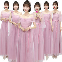 Dress / evening wear Wedding, adulthood, party, company annual meeting, performance, daily life Korean version longuette middle-waisted Spring of 2019 One shoulder zipper Netting 18-25 years old Short sleeve flower Solid color routine Non handmade flower