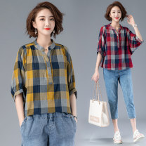 Women's large Summer 2021 Red, yellow shirt singleton  commute easy thin Socket elbow sleeve lattice Korean version V-neck routine other Three dimensional cutting Bat sleeve Other / other