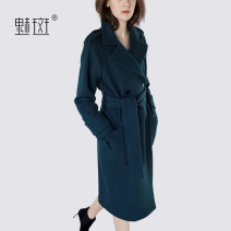 woolen coat Autumn 2020 S M L XL XXL blackish green wool 81% (inclusive) - 90% (inclusive) Medium length Long sleeves street double-breasted routine tailored collar Solid color MMEN123080 My bun 30-34 years old Wool 80.5% polyamide 19.5% Europe and America